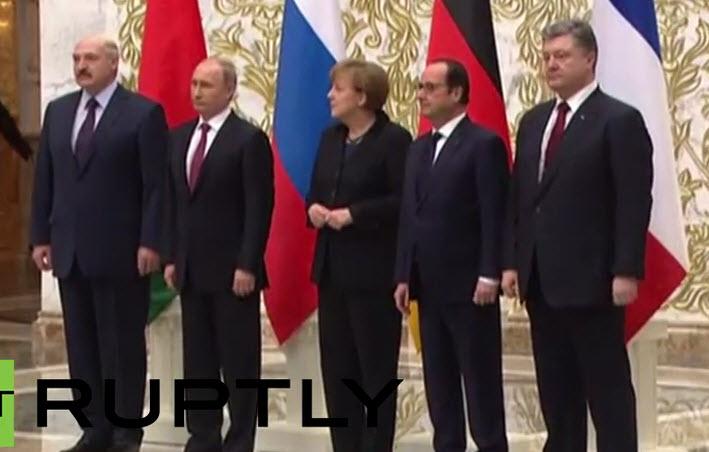 Minsk Summit