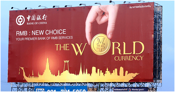 Currency billboard