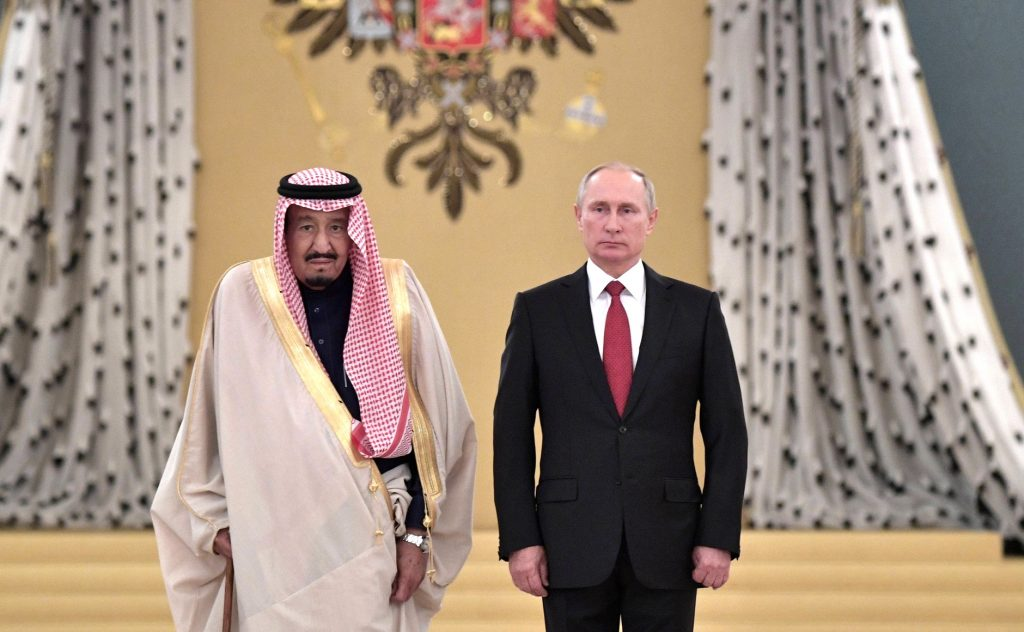 "Own Gold Bullion To ""Support National Security"" – Russian Central Bank Own Gold Bullion To ""Support National Security"" – Russian Central Bank Vladimir Putin and Salman of Saudi Arabia 2017 10 05 1 1024x632"