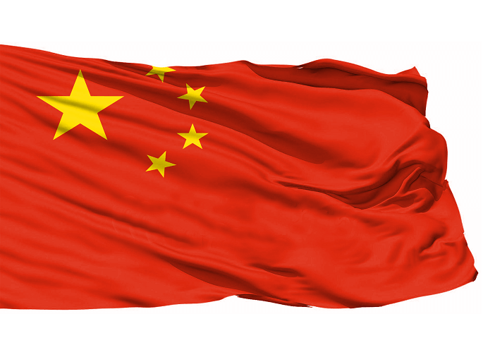 This Week's Golden Nuggets china 3d flag